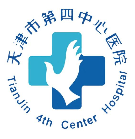 天津市第四中心医院; 盘县友好医院标志;