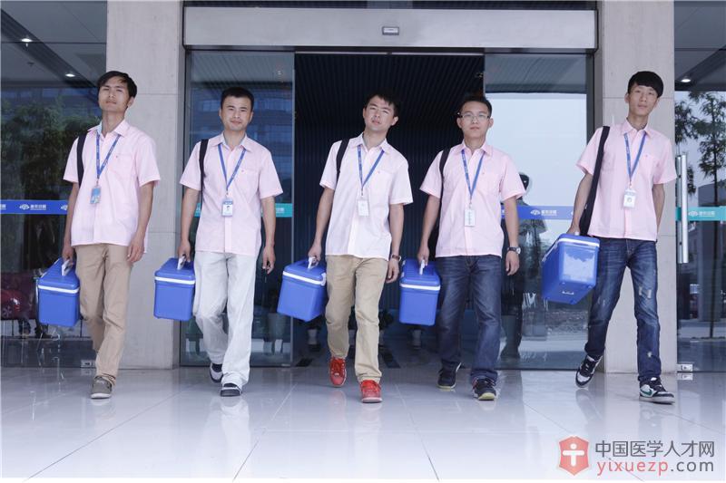 杭州迪安医学检验中心招聘_杭州-西湖区医院招聘_中国