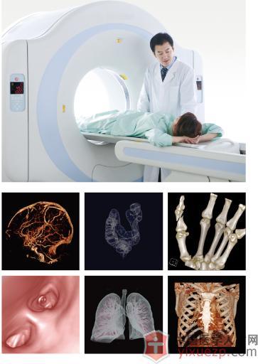 老挝乌都姆赛省盛龙国际医院-高速螺旋CT1