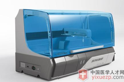 老挝乌都姆赛省盛龙国际医院-全自动化学发光免疫仪