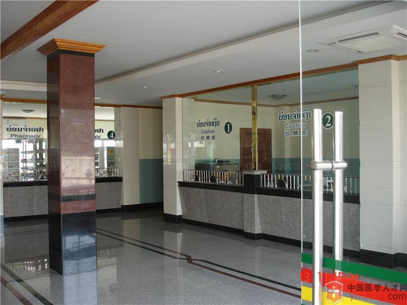 老挝乌都姆赛省盛龙国际医院-门诊大厅