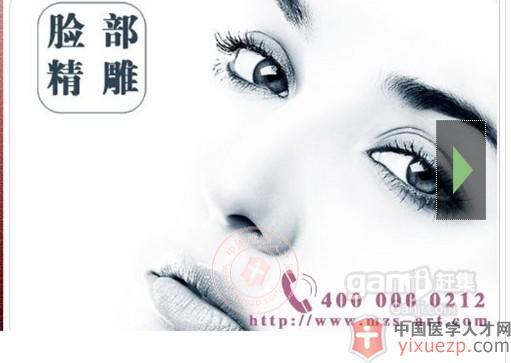 宁波海曙美之术医疗美容诊所有限公司-8