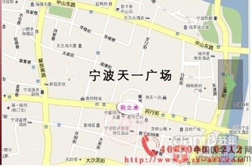 宁波海曙美之术医疗美容诊所有限公司-4