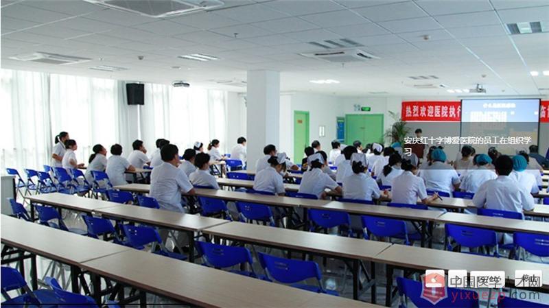 安庆博爱医院-QQ图片20150723174415