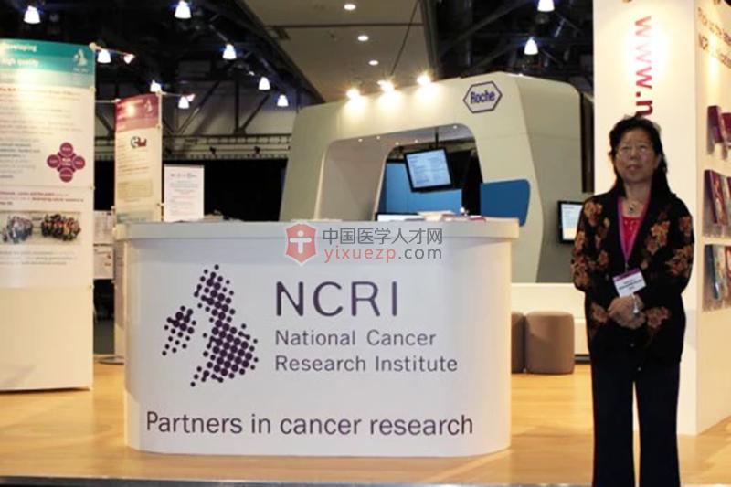 以色列国际中医肿瘤研究中心、英国中医研究中心-HongFen Li