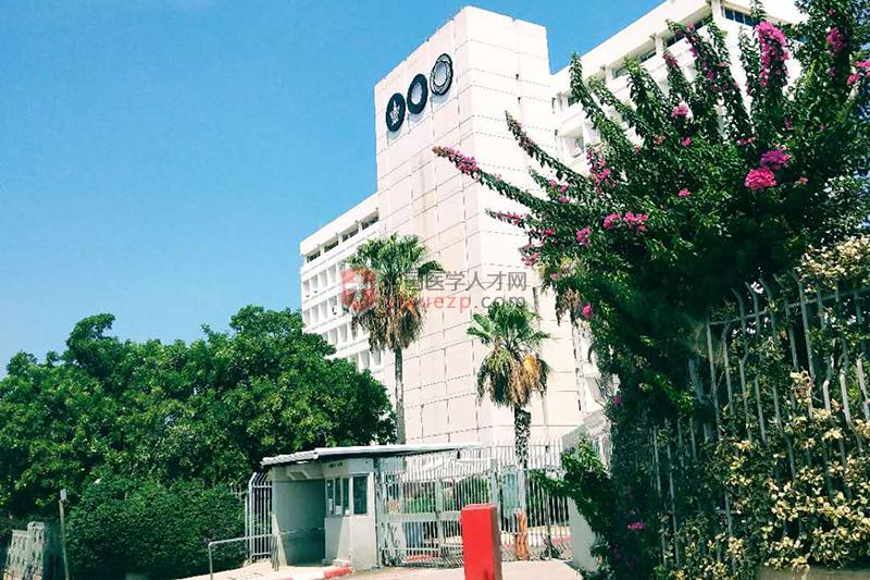 以色列国际中医肿瘤研究中心、英国中医研究中心-以色列特拉维夫大学