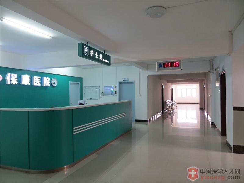 湖北黄冈浠水保康医院-住院部