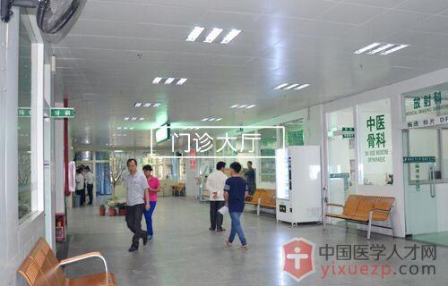 广东东莞市长安新安医院-门诊大厅