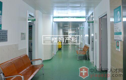 广东东莞市长安新安医院-二楼妇产科