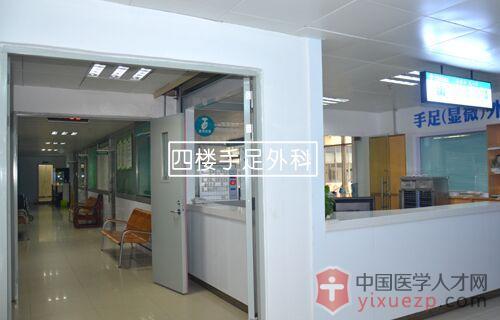 广东东莞市长安新安医院-四楼手外