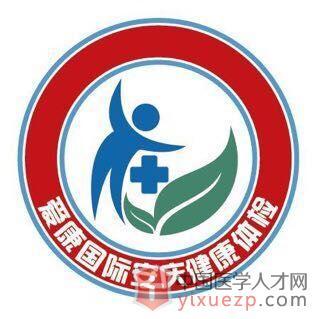 爱康国际安庆健康体检中心-爱康国际安庆健康体检中心 标志