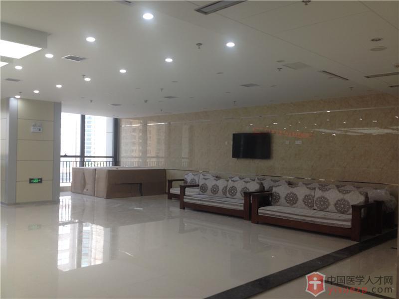 爱康国际安庆健康体检中心-筹备期间 接待大厅右侧