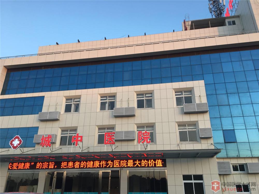 常州溧阳城中医院-313490231216382629