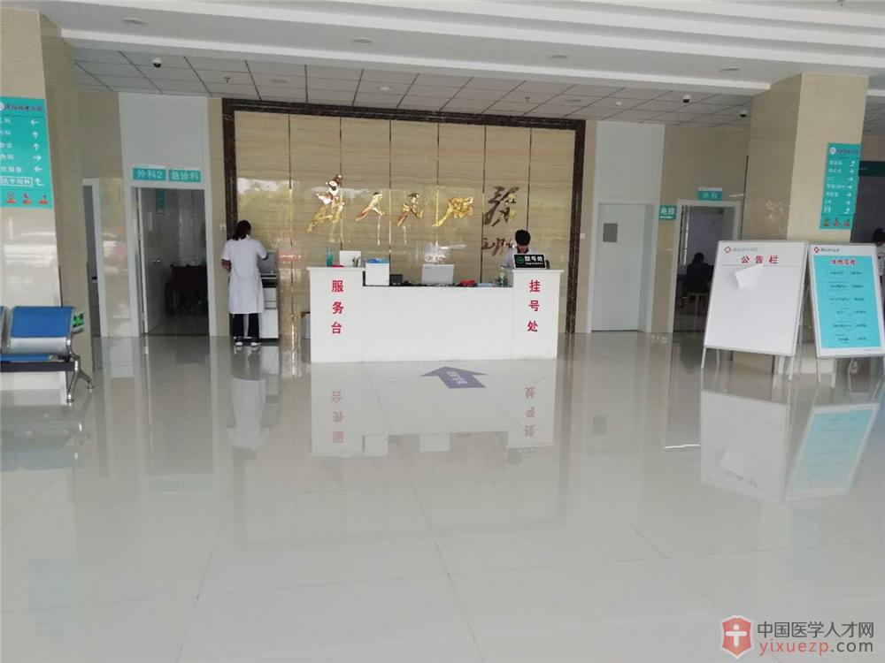 常州溧阳城中医院-微信图片_20181008091309