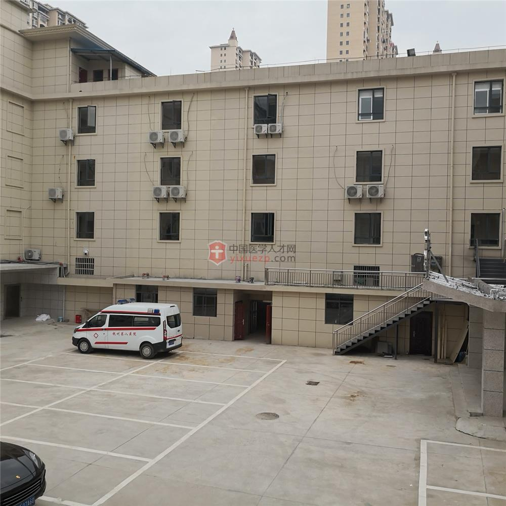 抚州第八医院-